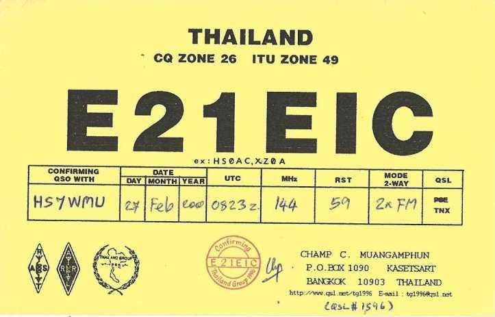 E21EIC-001