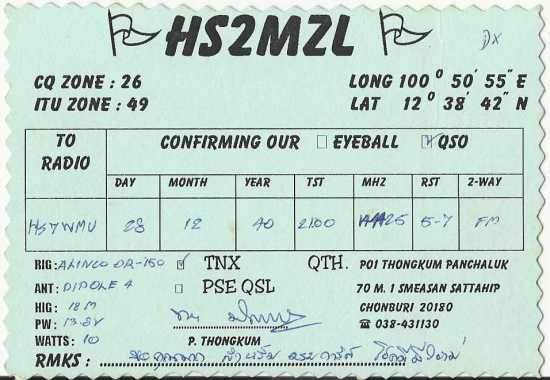 HS2MZL