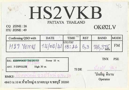 HS2VKB