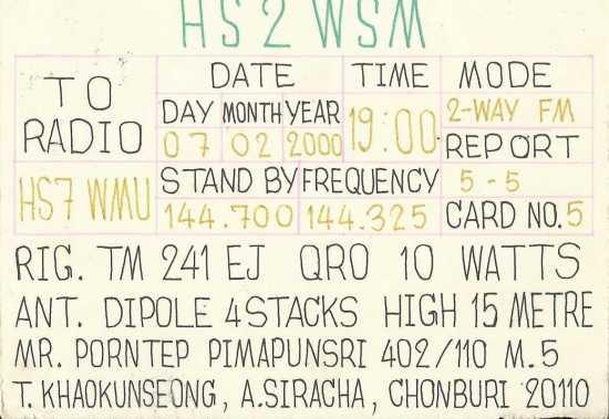 HS2WSM
