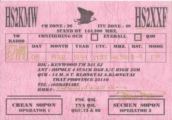 HS2XXF