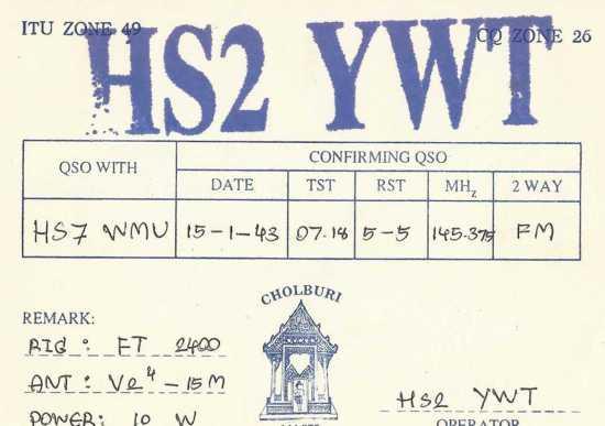 HS2YWT