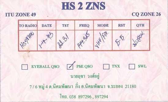 HS2ZNS
