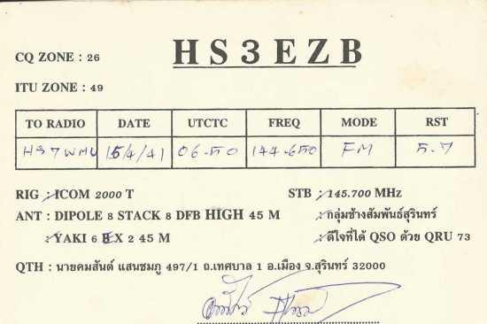 HS3EZB