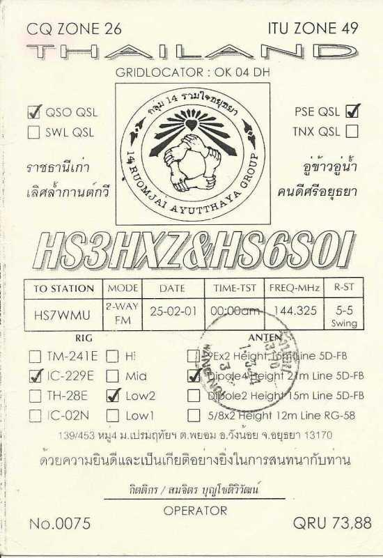 HS3HXZ
