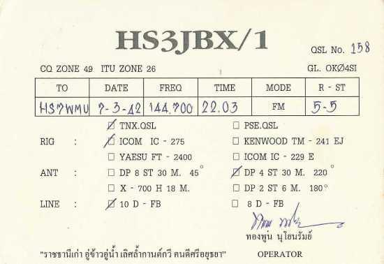 HS3JBX