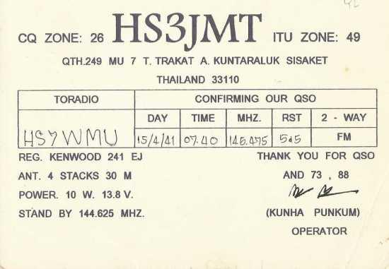 HS3JMT