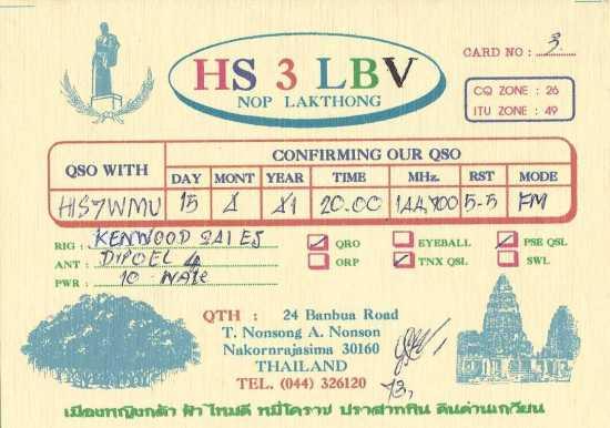 HS3LBV