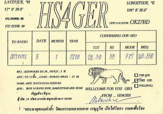 HS4GER