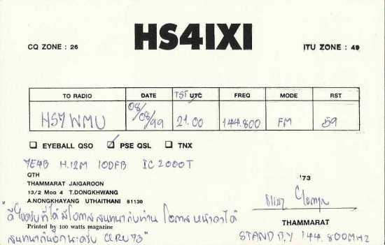 HS4IXI-001