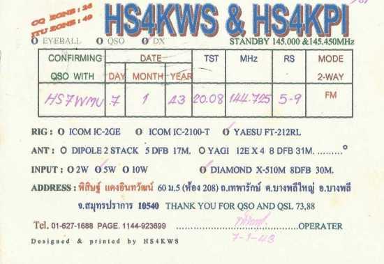 HS4KWS