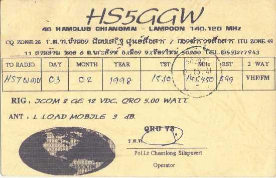 HS5GGW