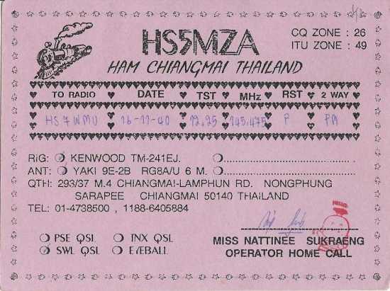 HS5MZA