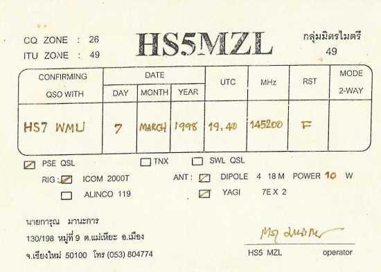 HS5MZL