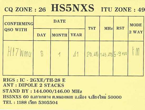 HS5NXS