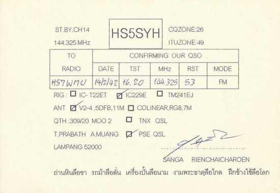 HS5SYH