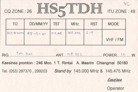 HS5TDH