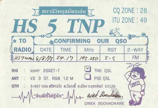 HS5TNP