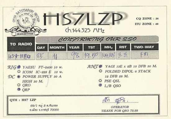 HS7LZP