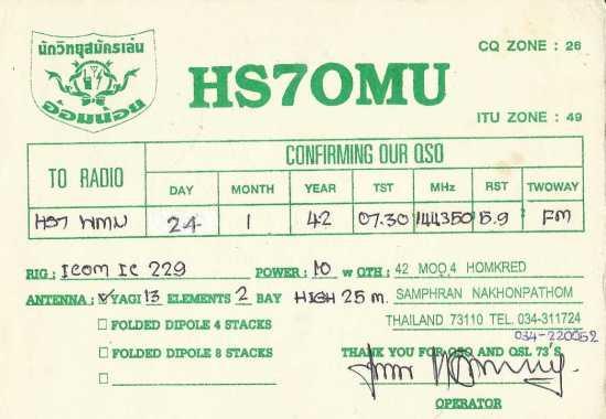 HS7OMU