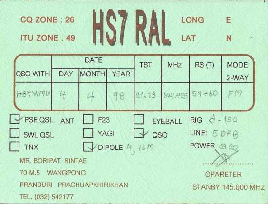 HS7RAL
