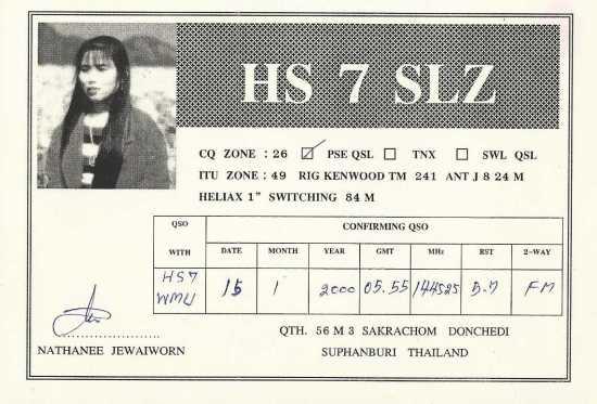 HS7SLZ