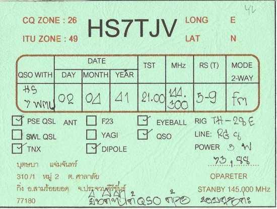HS7TJV