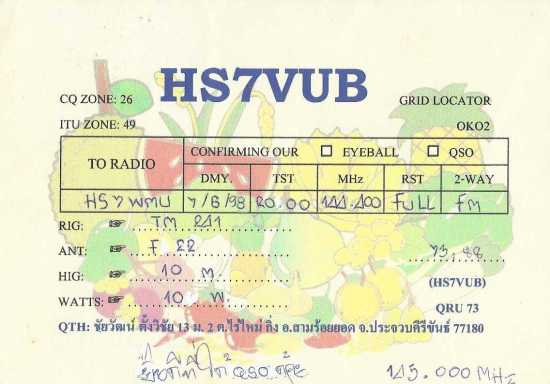 HS7VUB
