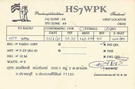 HS7WPK
