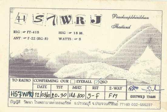 HS7WRJ