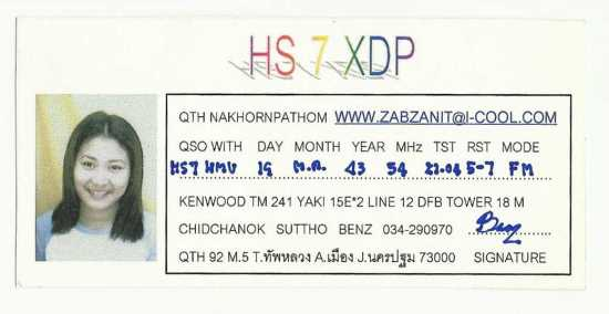 HS7XDP