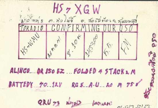 HS7XGW