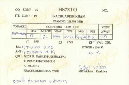 HS7XTO