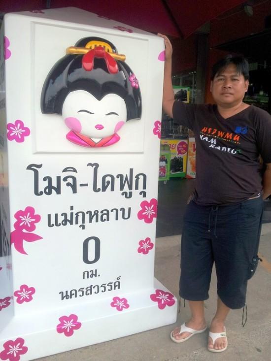 20121211_112156