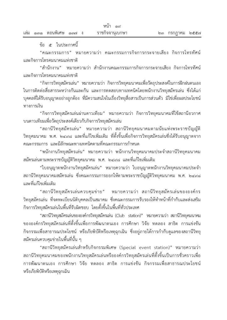 ham-page-002