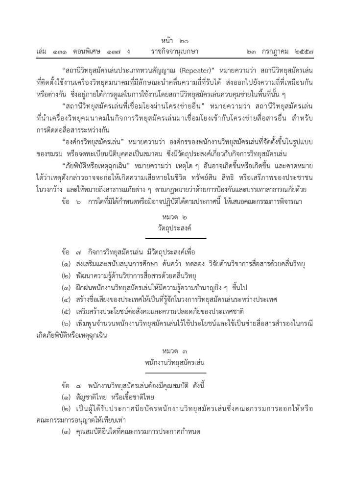 ham-page-003