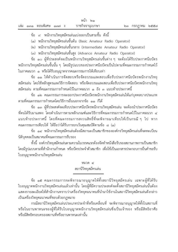 ham-page-004