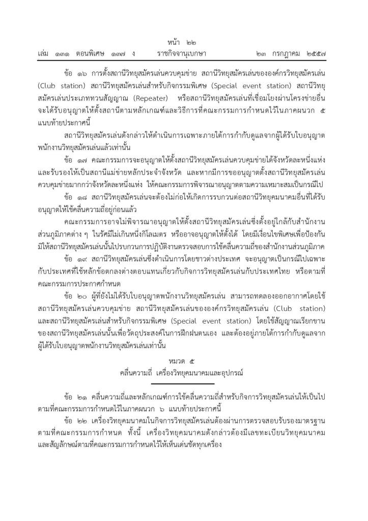 ham-page-005
