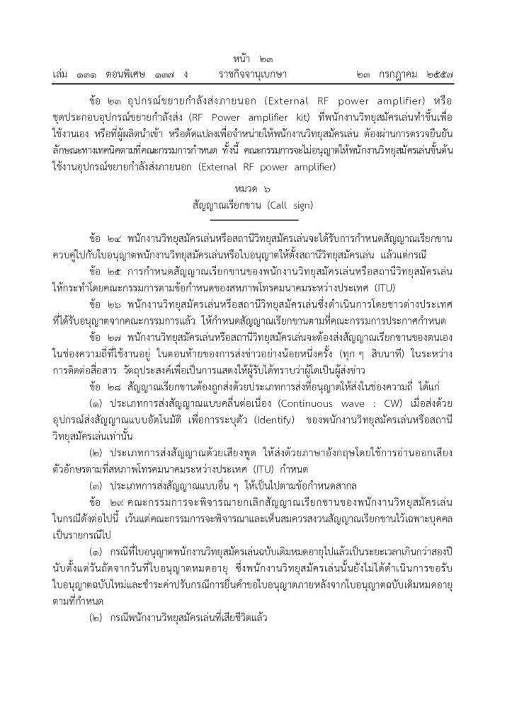 ham-page-006