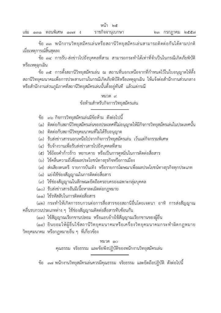 ham-page-008