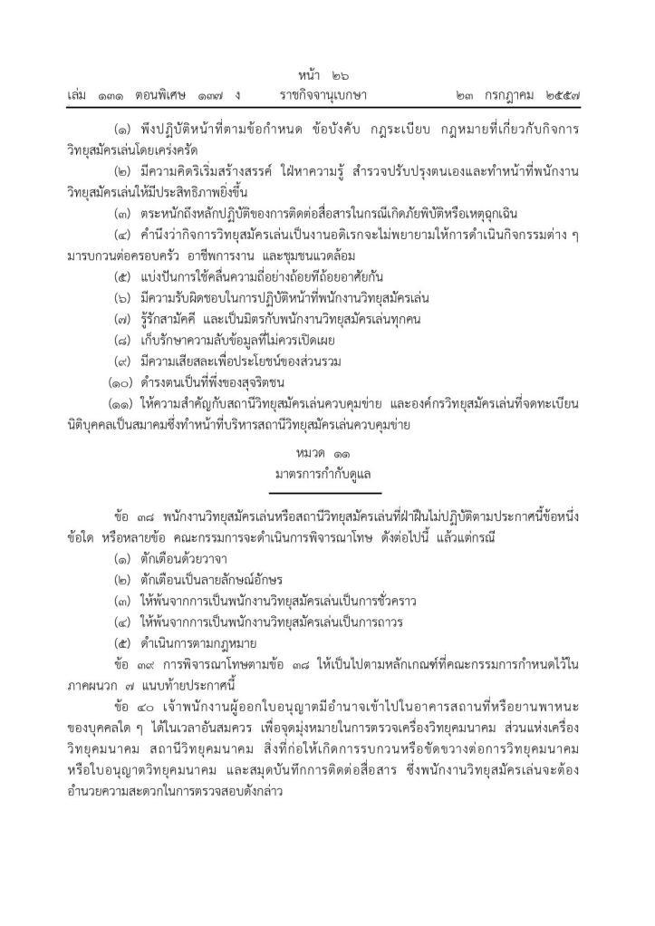 ham-page-009