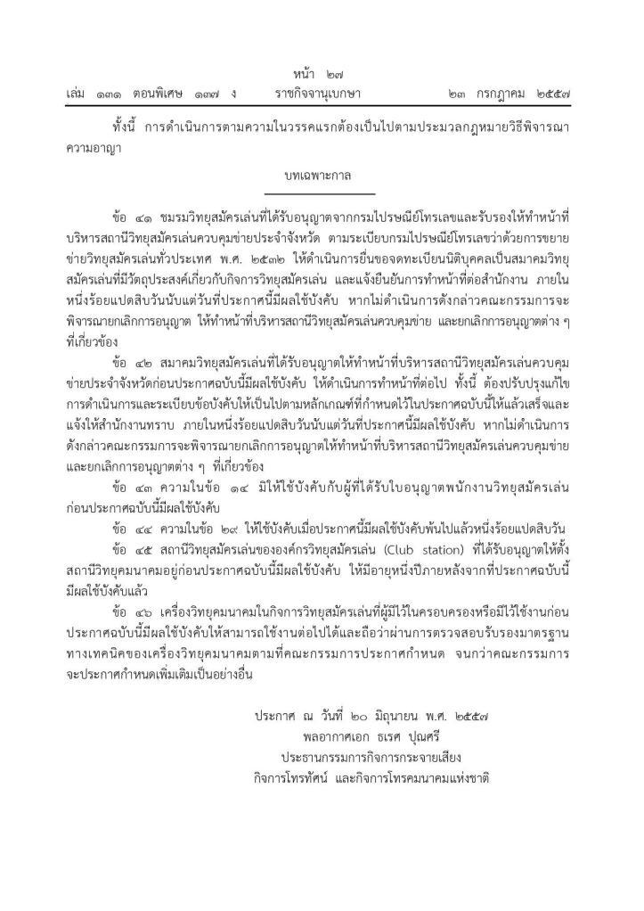 ham-page-010