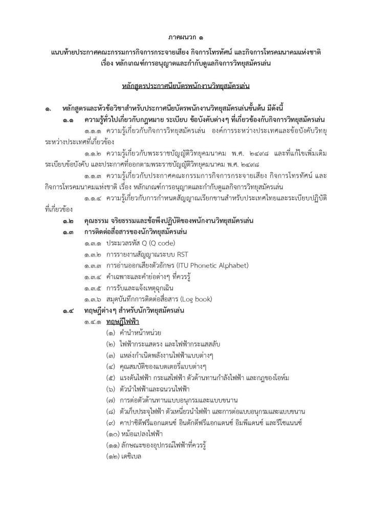 ham-page-011