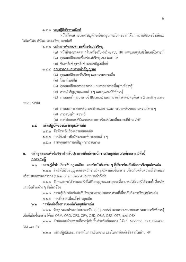 ham-page-012