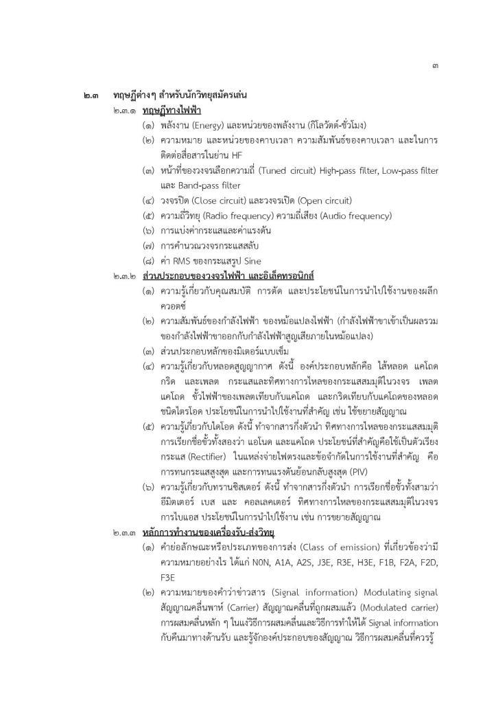 ham-page-013
