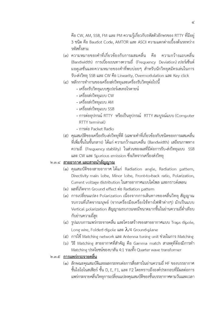 ham-page-014