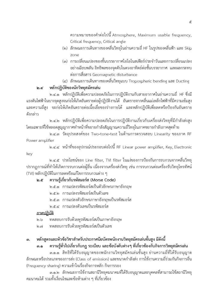 ham-page-015