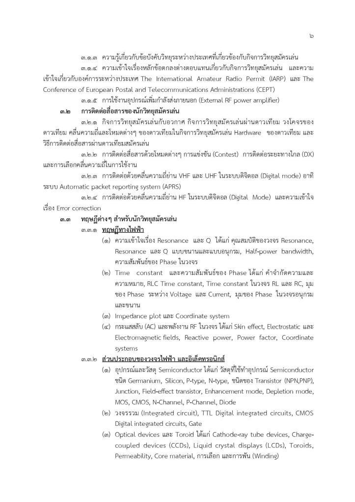 ham-page-016