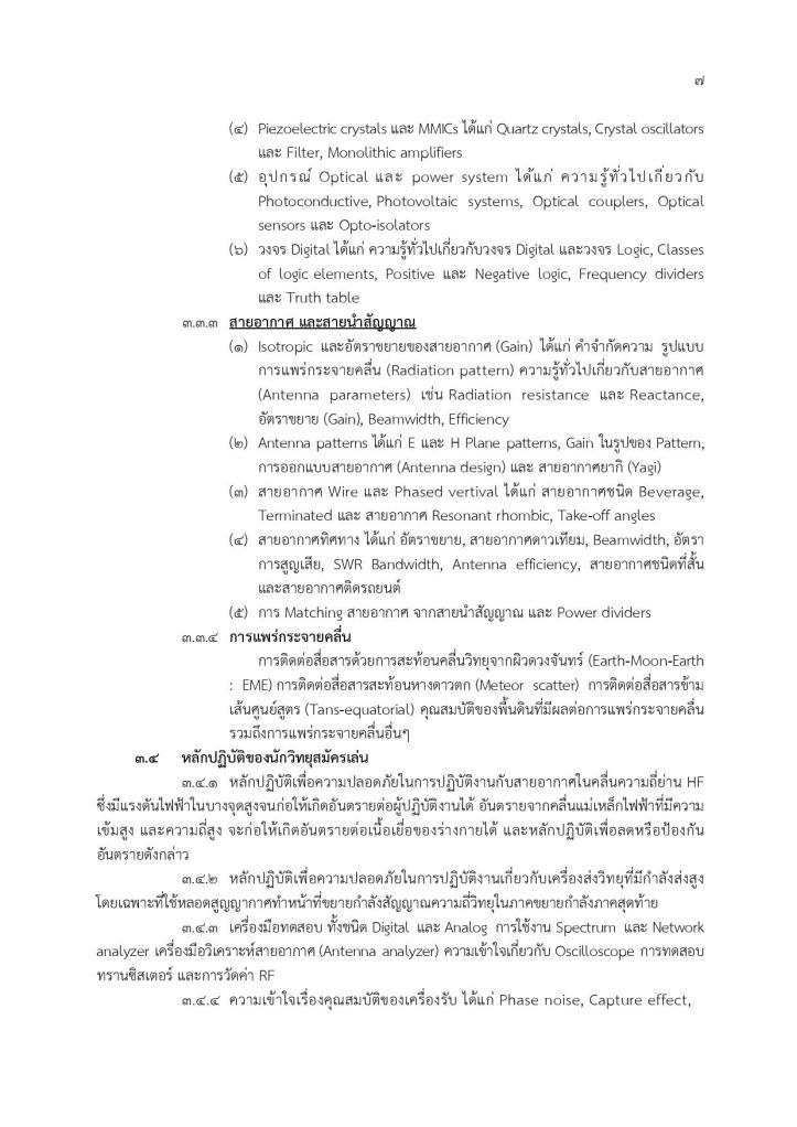 ham-page-017