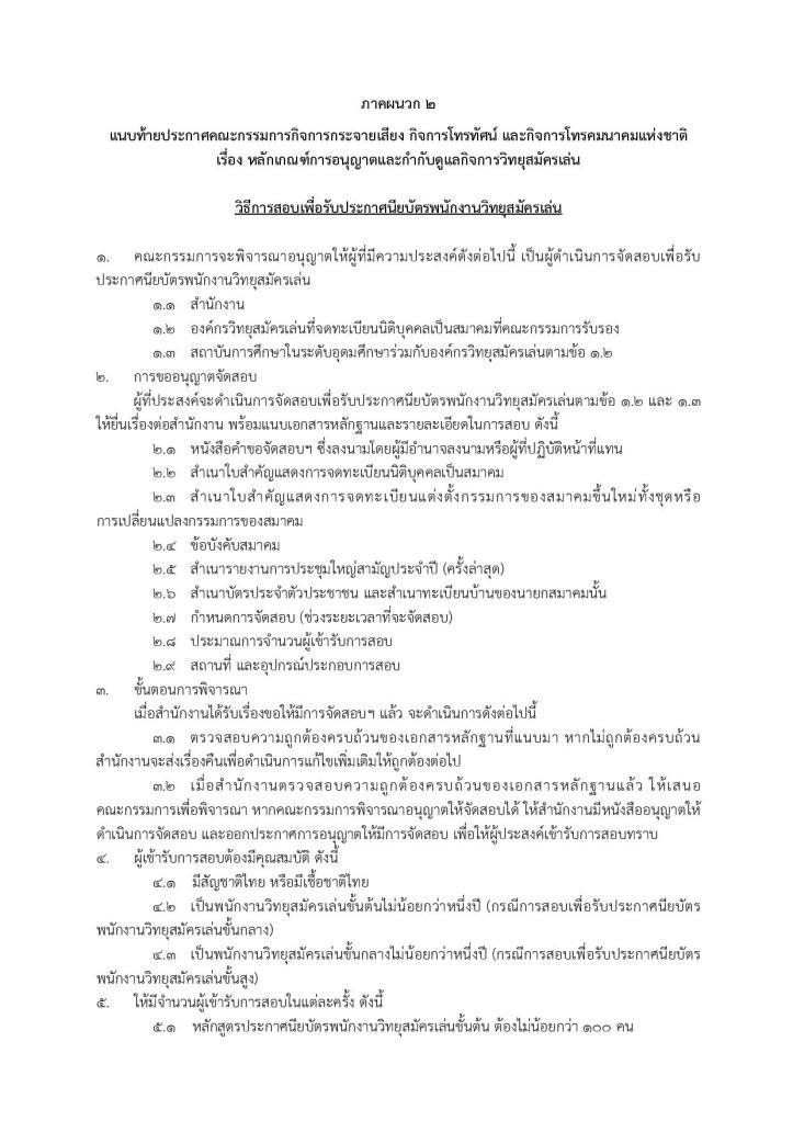 ham-page-019